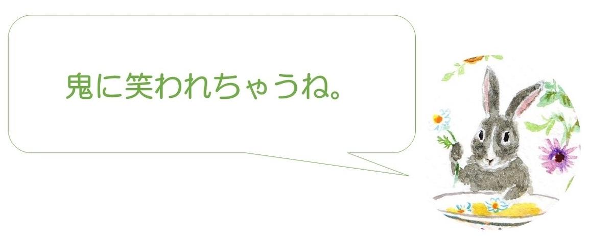 f:id:herballife:20200227002034j:plain