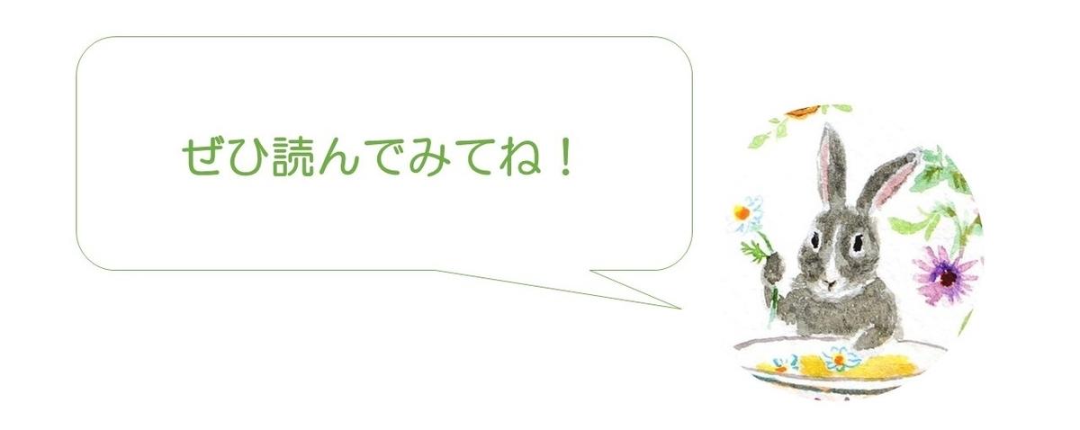 f:id:herballife:20200302205512j:plain