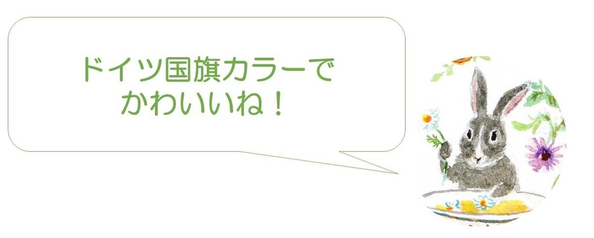 f:id:herballife:20200315201406j:plain