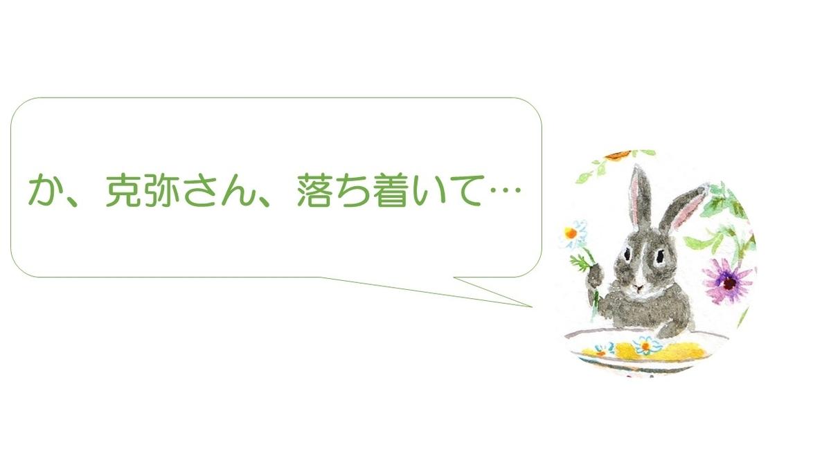 f:id:herballife:20200411161343j:plain