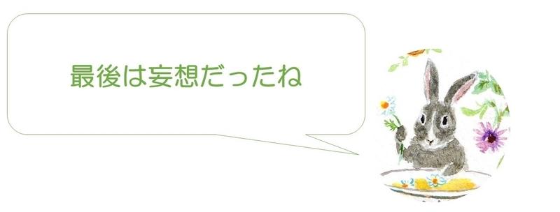 f:id:herballife:20200411162220j:plain