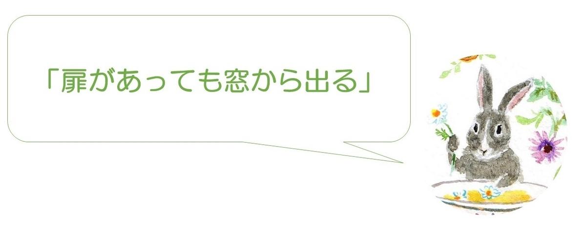 f:id:herballife:20210607172604j:plain