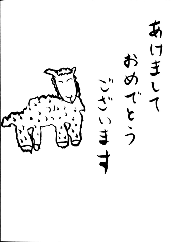f:id:herbie14:20141126212805j:plain