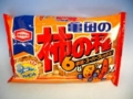 thumbnail-亀田(1).jpg