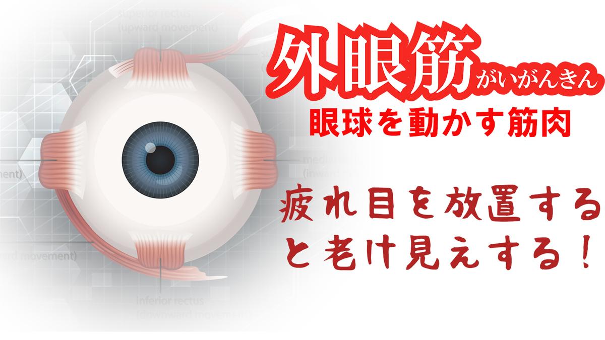 f:id:herbyoga:20200520165055j:plain