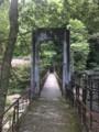 落合楼吊り橋
