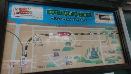 鎌倉駅から由比ガ浜駅