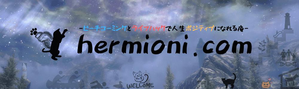 f:id:hermioni:20190310010317p:plain