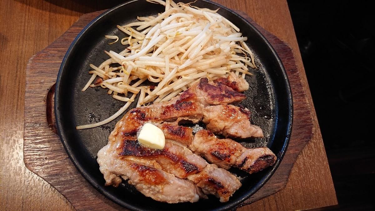 糖質off食堂 肉バル 医食同源研究所8