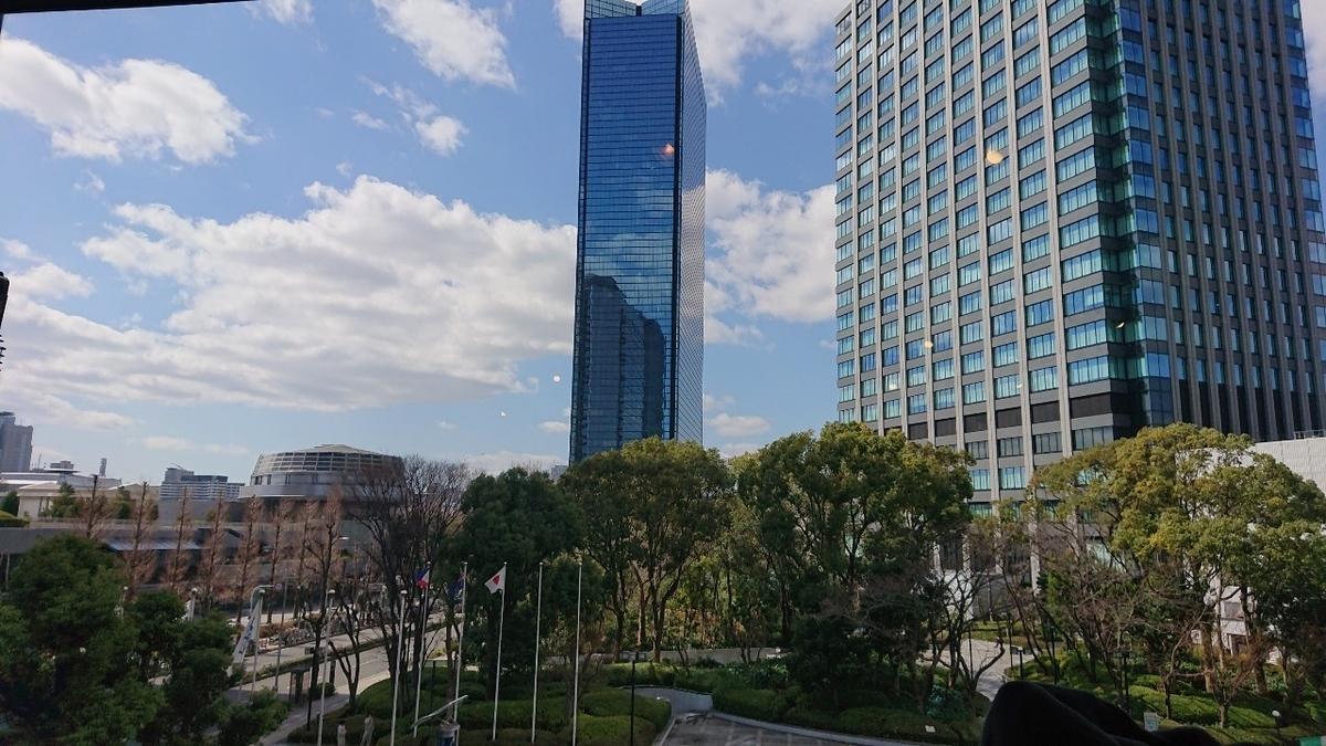 銀座ライオン 大阪ツイン21店1