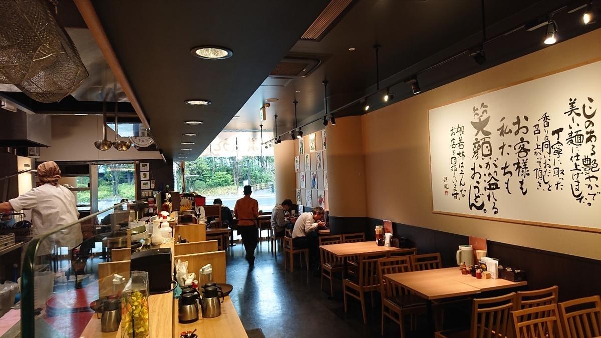 讃岐うどん 般若林IMP店18