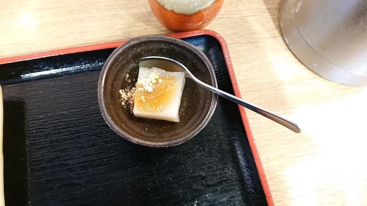 讃岐うどん 般若林IMP店11
