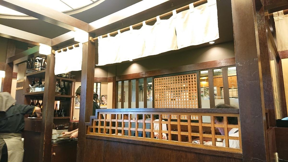 四季めん処 めん坊 ツイン21店8