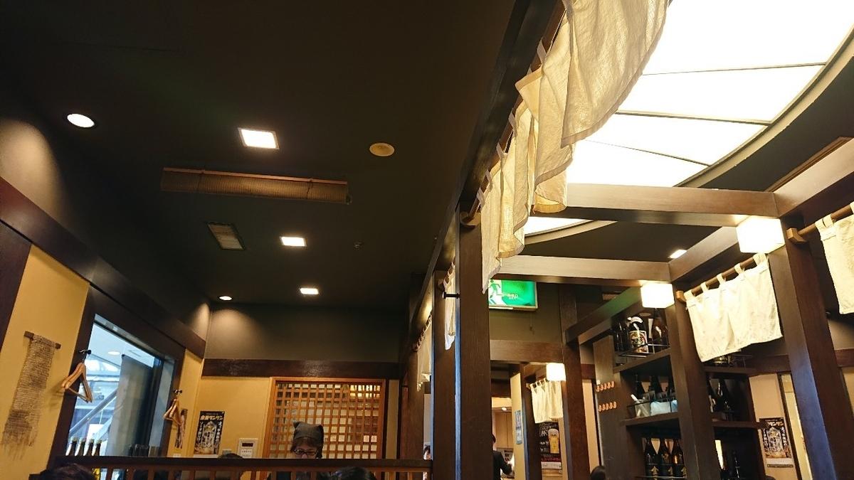四季めん処 めん坊 ツイン21店14