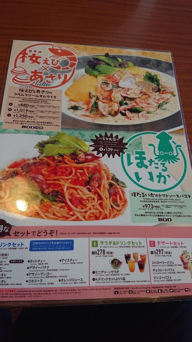 しゃぽーるーじゅ京橋IMP店5