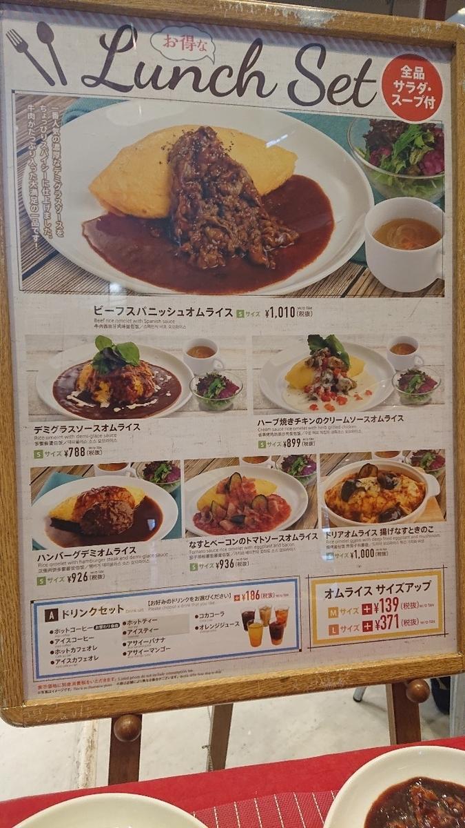 しゃぽーるーじゅ京橋IMP店7