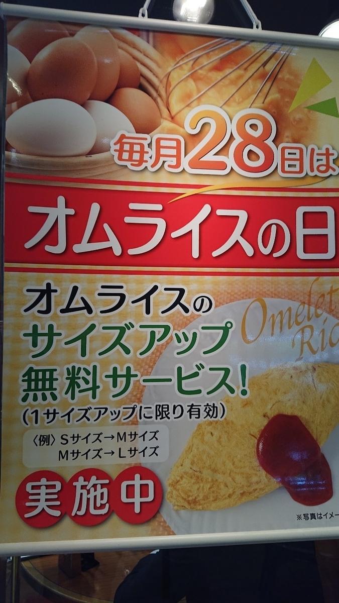 しゃぽーるーじゅ京橋IMP店17