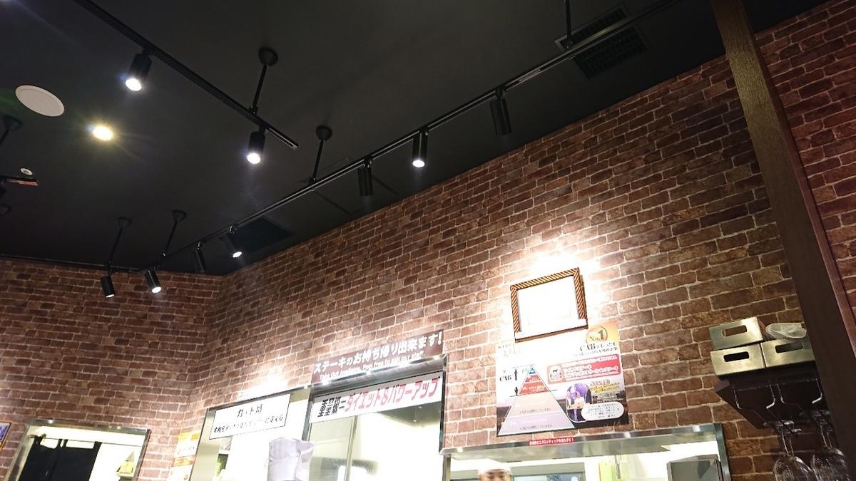 いきなりステーキ松下IMPビル店15