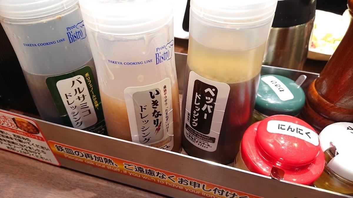 いきなりステーキ松下IMPビル店24