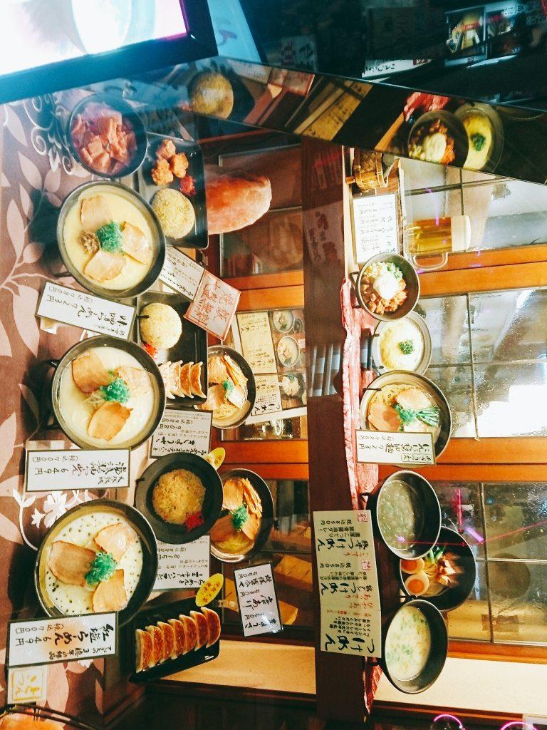 【梅田】ヘップファイブの隣にあるラーメン屋「愛きょう屋」がボリューム満点で美味い!3