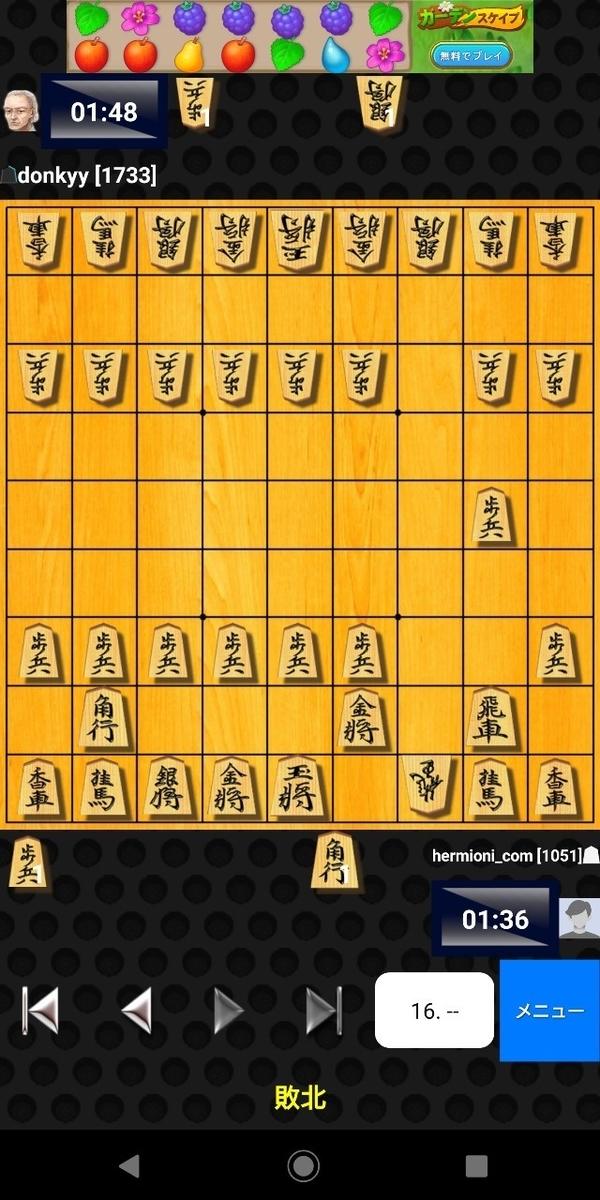 将棋クエストの大会に参加した結果!【2分将棋大会】5