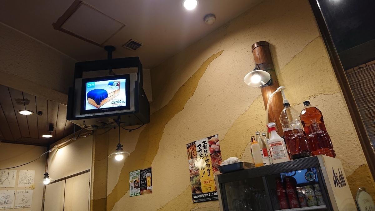 13ぼて茶屋 IMP店
