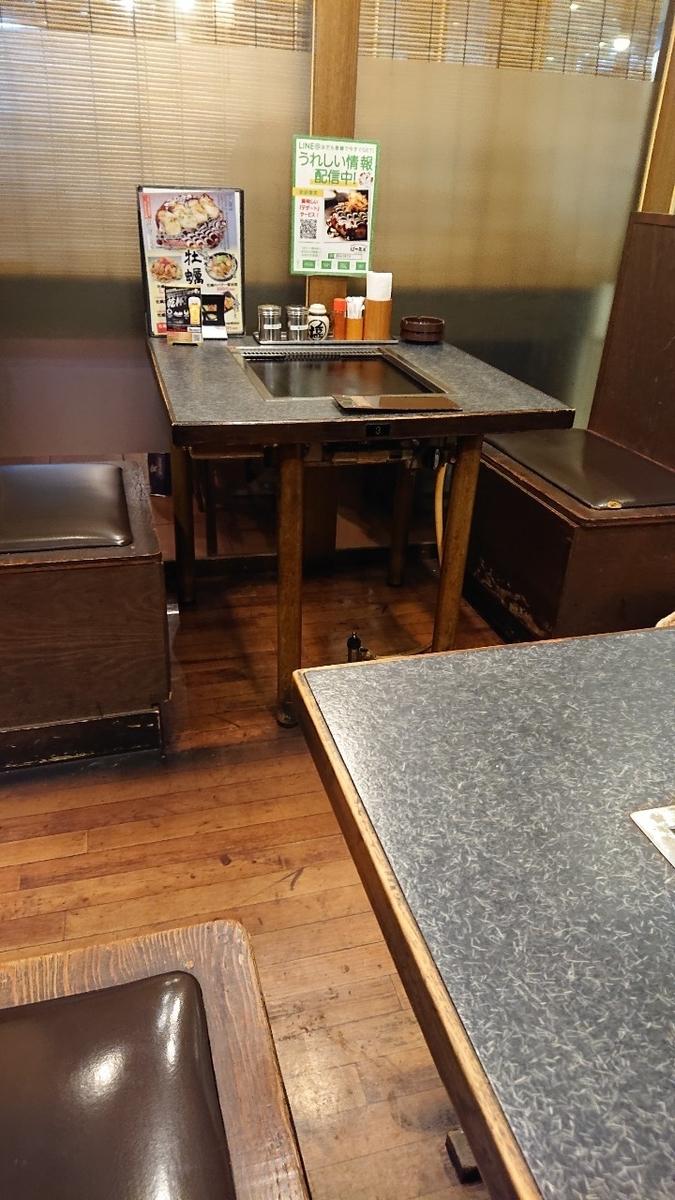 15ぼて茶屋 IMP店