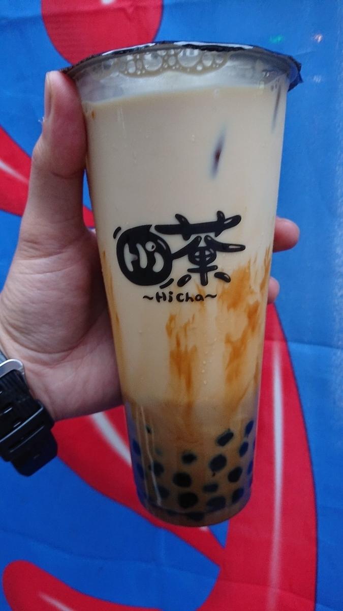 Hi-茶11