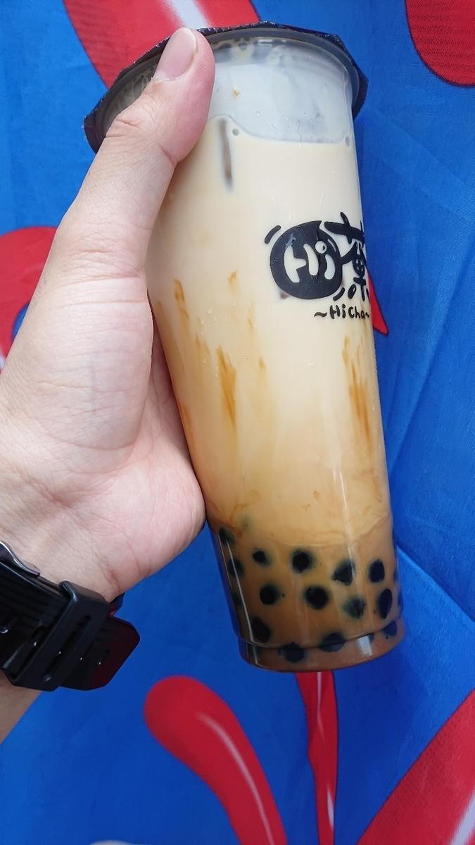 Hi-茶14
