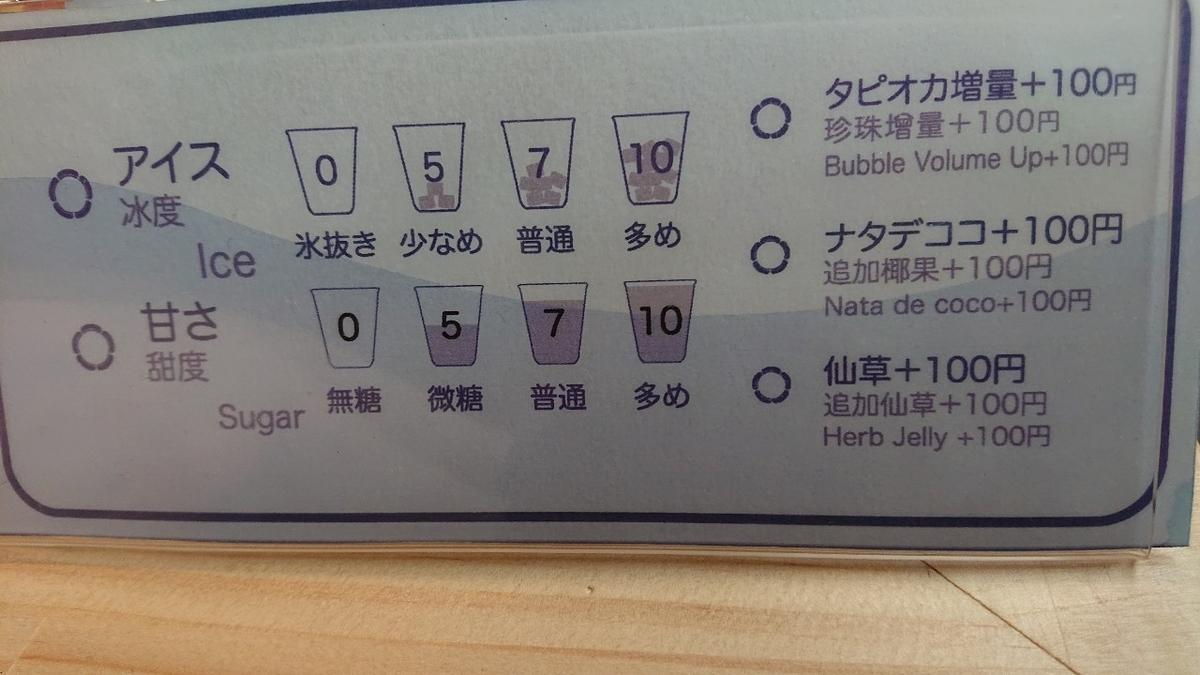 花ノ茶屋7