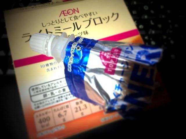 f:id:herohero-muryoku:20160619162755j:plain