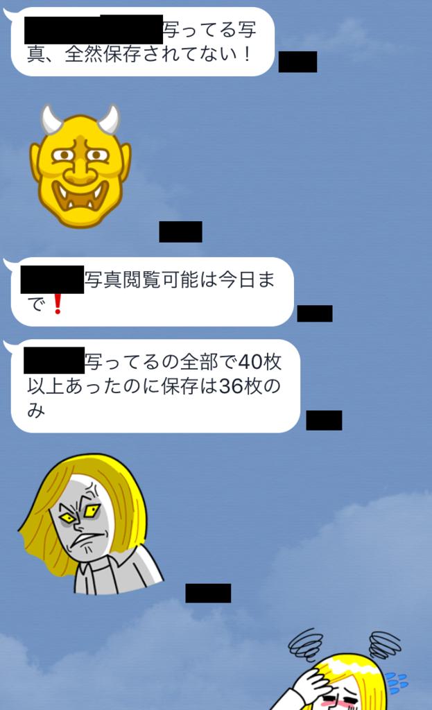 f:id:herohero-muryoku:20170823172433p:plain