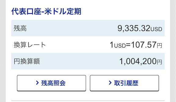f:id:heroki4:20190103205125p:plain