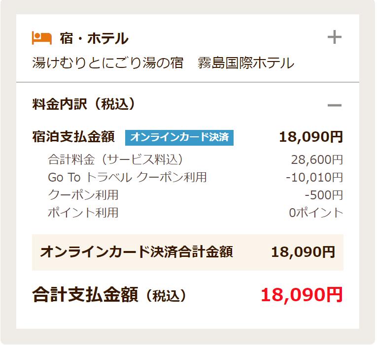 f:id:heroki4:20200731003101p:plain