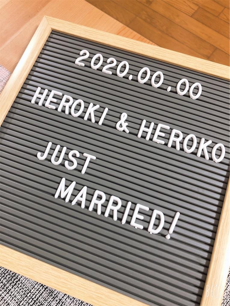 f:id:heroki4:20201107111000j:image