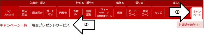 f:id:herota1830:20200202152916p:plain