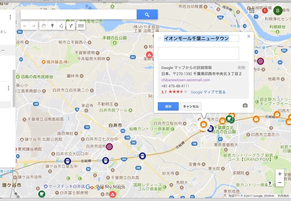 f:id:herpes_carrier:20171028214811j:image