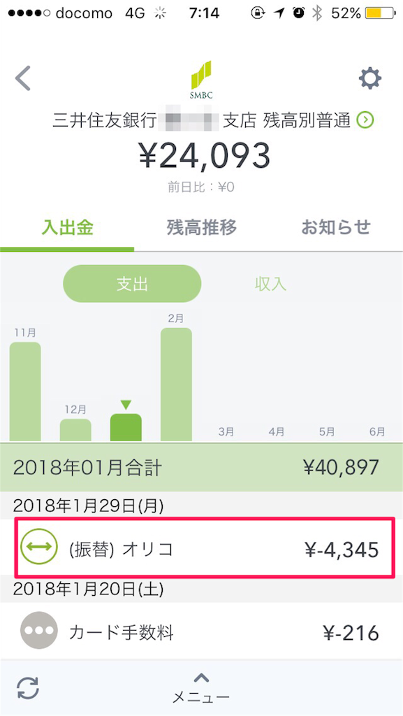 f:id:herpes_carrier:20180620072935p:image