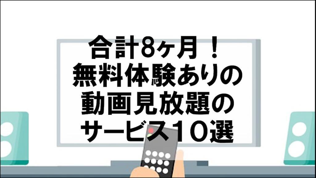 https://www.careernomagarikado.com/entry/2018/08/30_teigaku_douga_service