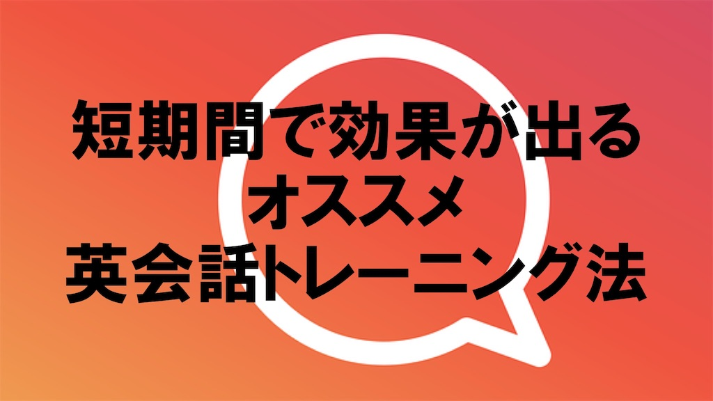 https://www.careernomagarikado.com/entry/20181115-eikaiwa-tankikan
