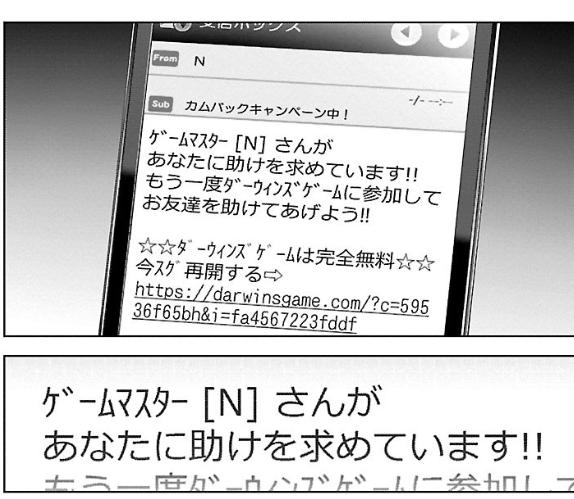 f:id:herumo:20191206004352p:plain