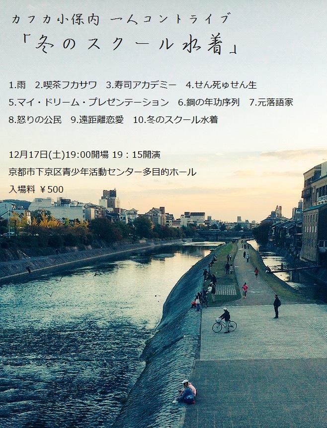f:id:heshiotanishi:20161127194750j:plain