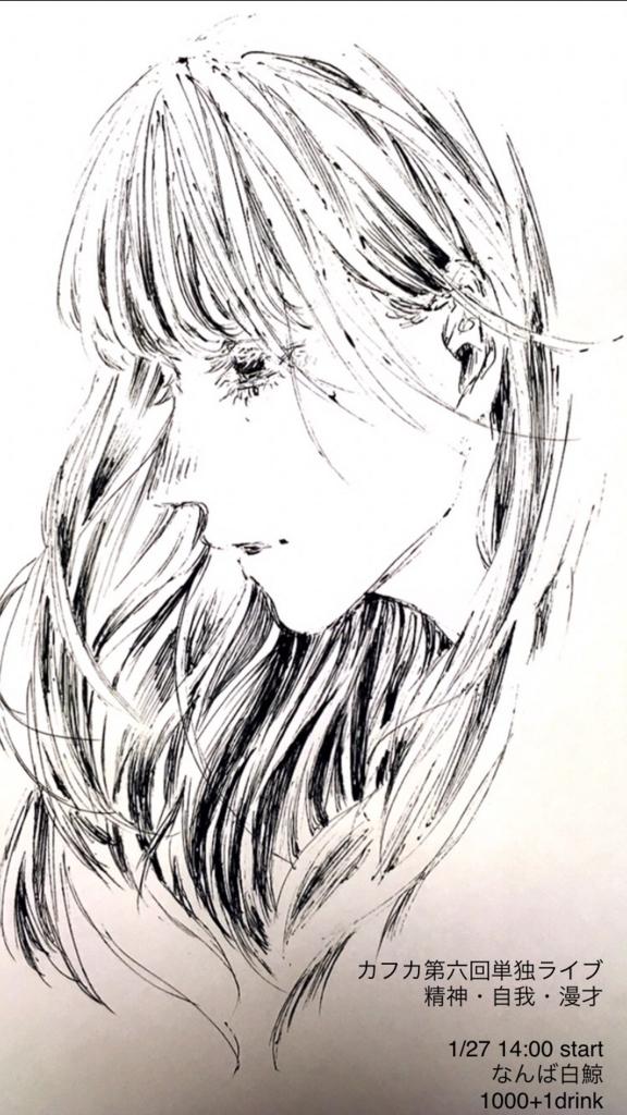 f:id:heshiotanishi:20180115035525j:plain