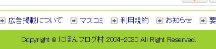 f:id:hesocha:20160106223634j:plain