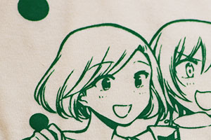 緑川 香枝
