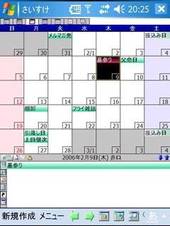 f:id:hetare_fly:20060209203144j:image