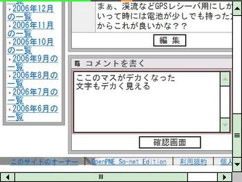 f:id:hetare_fly:20070103175406j:image