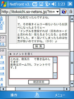 f:id:hetare_fly:20070105013704j:image