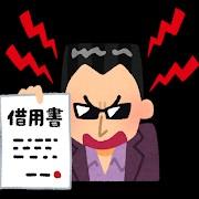 f:id:hetareman7010:20200605222636j:image