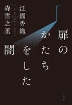 f:id:hetareyamayama:20170129005540j:plain